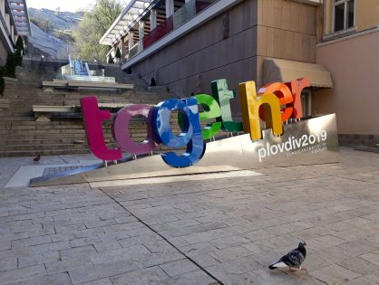 "Monitoring of the initiative ""Plovdiv 2019 – European capital of culture"""