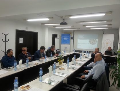 Представяне на мрежата Enterprise Europe Network в Търговско-промишлена камара - Пловдив