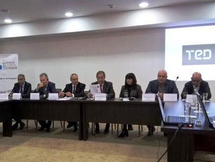 """Пресконференция - представяне на СНЦ """"Бизнесът за Пловдив"""""""