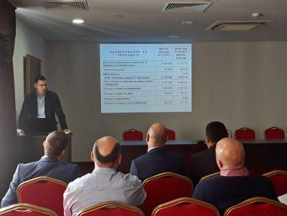 Представяне и обсъждане на Проектобюджет 2018 на Община Пловдив