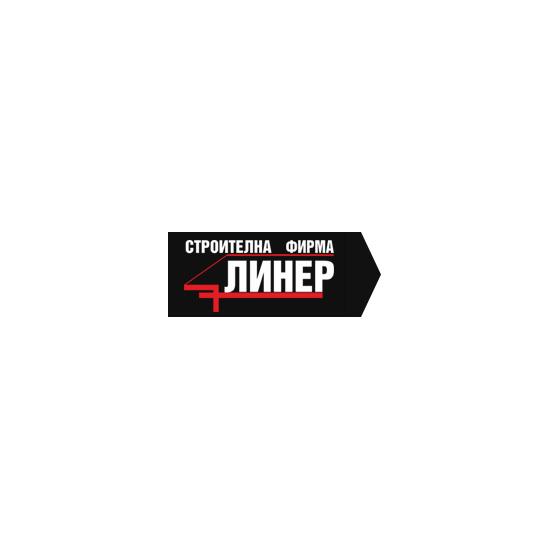 """""""Строителна фирма ЛИНЕР"""" ООД"""
