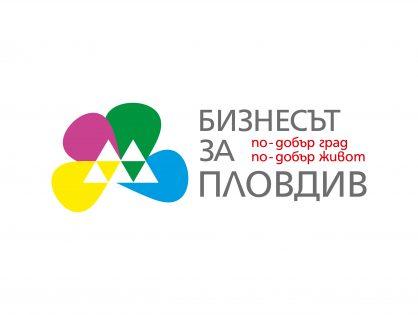 """Позиция на СНЦ """"Бизнесът за Пловдив"""" относно преговорите за 88 милионния заем"""