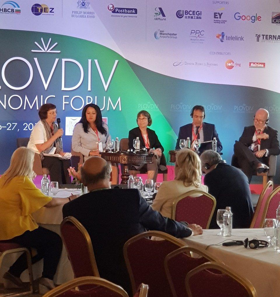 """СНЦ""""Бизнесът за Пловдив"""" участва във Втория инвестиционен форум"""
