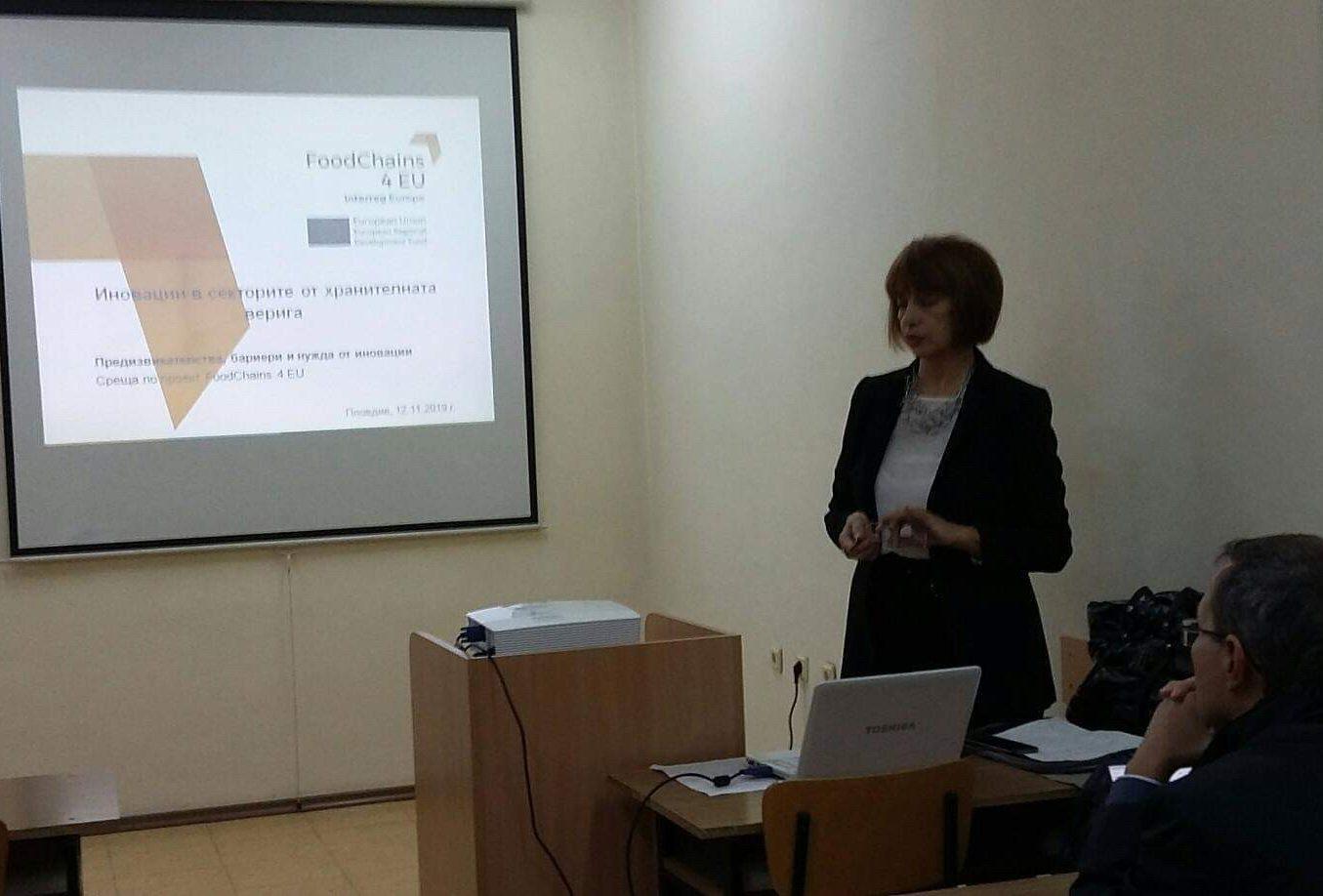 Членове на Next gen взеха участие в семинар, посветен на  иновации в хранителните технологии